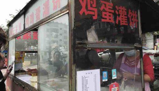 この1ヶ月で一番食べた屋台(中国旅行②)