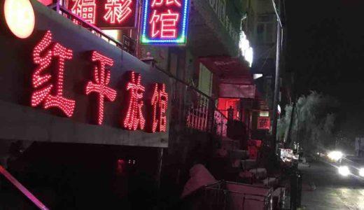 繁華街にあった中華料理屋(中国旅行①)